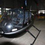 Продажа вертолета ROBINSON R-44 Clipper 1, Москва