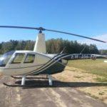 Продаётся вертолёт Robinson R44 Raven, Минск