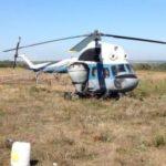 Продаю вертолет МИ-2 в Москве
