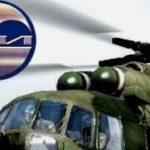 Продажа вертолетов МИ, Ростов-на-Дону