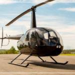 Продажа вертолета Robinson R44 Raven l (2001 г.) - 8.200.000 р.