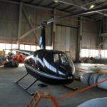 Вертолет Robinson R-44 Clipper I, Тюмень