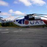 Продаём вертолёт Ми-26 в Краснодаре