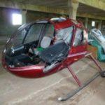 Продаю Robinson R44 1 500 000 руб. в Москве