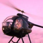 Вертолет MINI-500, Москва