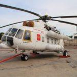 Вертолёт ми8 амт, Екатеринбург